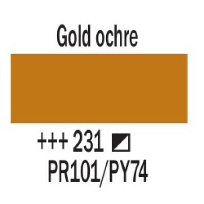 Охра золота (231), 20 мл., AMSTERDAM, акрилова фарба