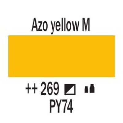 AZO Жовтий середній (269), 20 мл., AMSTERDAM, акрилова фарба