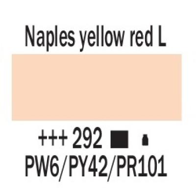 Неополітанський жовто-червоний світлий (292), 20 мл., AMSTERDAM, акрилова фарба