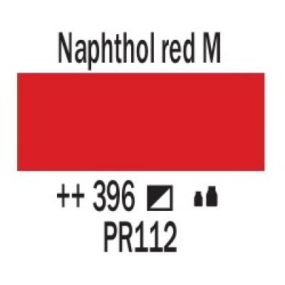Нафтоловий червоний середній (396), 20 мл., AMSTERDAM, акрилова фарба