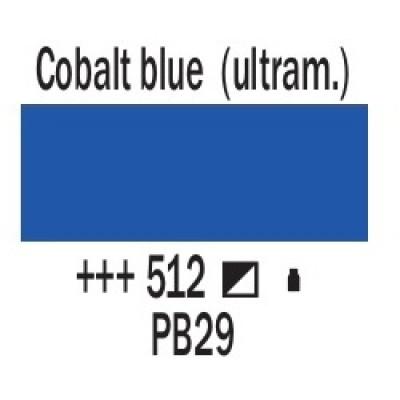 Кобальт синій (ультрамарин) (512), 20 мл., AMSTERDAM, акрилова фарба