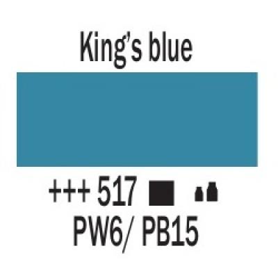 Королівський синій (517), 120 мл, акрилова фарба Amsterdam, Royal Talensss