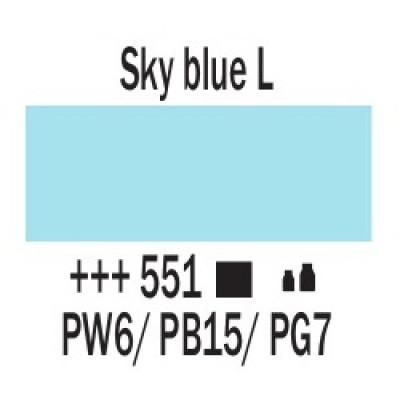 Небесно-блакитний (551), 120 мл, акрилова фарба Amsterdam, Royal Talensss