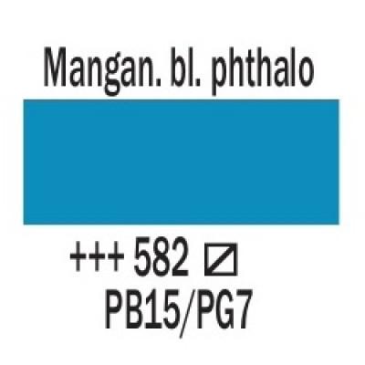 Марганець фталово-синій (582), 20 мл., AMSTERDAM, акрилова фарба