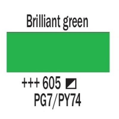 Діамантовий зелений (605), 20 мл., AMSTERDAM, акрилова фарба