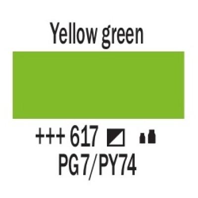 Жовто-зелена (617), 20 мл., AMSTERDAM, акрилова фарба