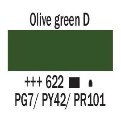 Оливковий зелений темний (622), 20 мл., AMSTERDAM, акрилова фарба