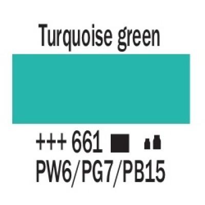 Бірюзовий зелений (661), 20 мл., AMSTERDAM, акрилова фарба