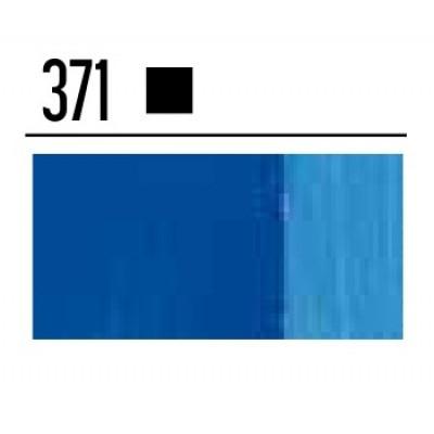 Кобальт синій темний акрилова фарба, 430 мл., ART kompozit 371