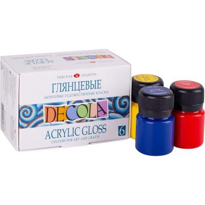 Набір акрилових глянцевих фарб для декору, 6 кольорів по 20 мл, Decola 2941024