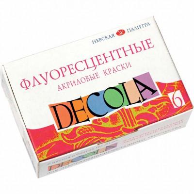 Набір акрилових флуоресцентних фарб для декору, 6 кольорів по 20 мл, Decola 4341100