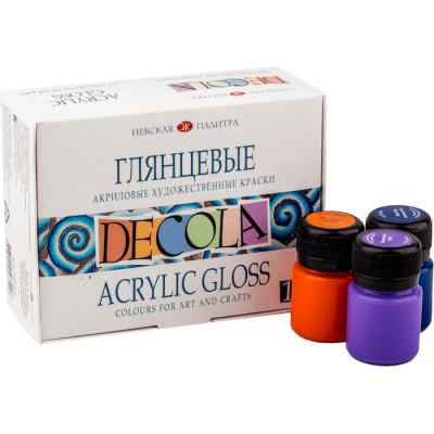 Набір акрилових глянцевих фарб для декору, 12 кольорів по 20 мл, Decola 2941116