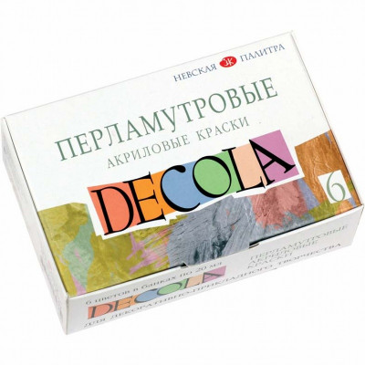 Набір акрилових перламутрових фарб для декору, 6 кольорів по 20 мл, Decola 6541179