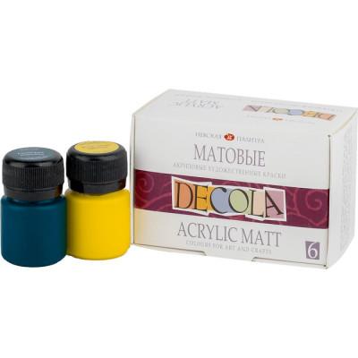 Набір акрилових матових фарб для декору, 6 кольорів по 20 мл, Decola 143411020