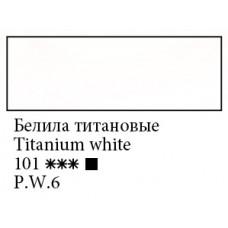Білила титанові акрилова фарба, 100мл, Ладога