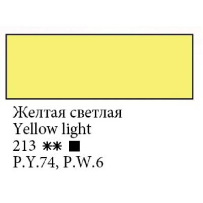 Жовта світла акрилова фарба, 100мл, Ладога