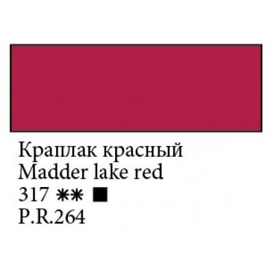 Краплак червоний акрилова фарба, 100мл, Ладога