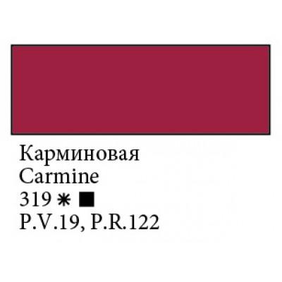 Кармінова акрилова фарба, 46мл, Ладога
