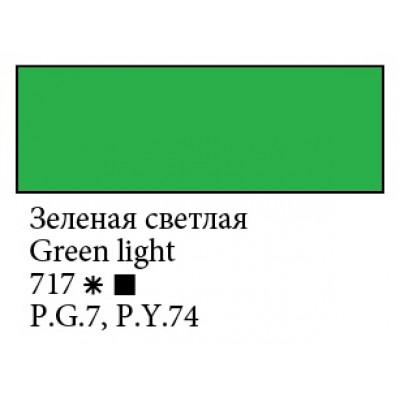 Зелена світла акрилова фарба, 220мл, Ладога