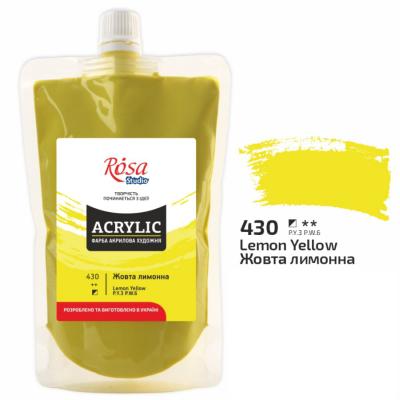 Фарба акрилова Жовта лимонна Роса 200мл