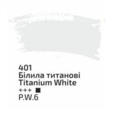Білила титанові акрилова фарба, 75 мл., ROSA Studio
