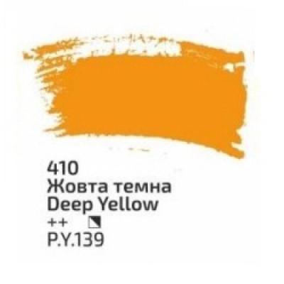 Жовта темна акрилова фарба, 75 мл., ROSA Studio