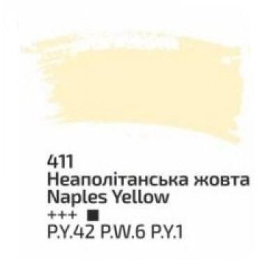 Неаполітанська жовта акрилова фарба, 75 мл., ROSA Studio