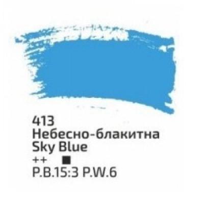 Небесно-блакитна акрилова фарба, 75 мл., ROSA Studio