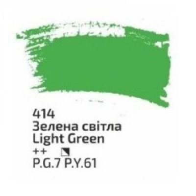 Зелена світла акрилова фарба, 75 мл., ROSA Studio