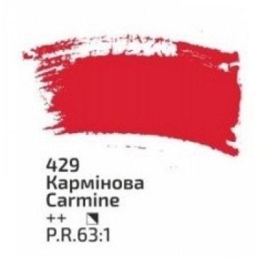 Кармінова акрилова фарба, 75 мл., ROSA Studio