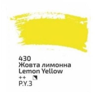 Жовта лимонна акрилова фарба, 75 мл., ROSA Studio