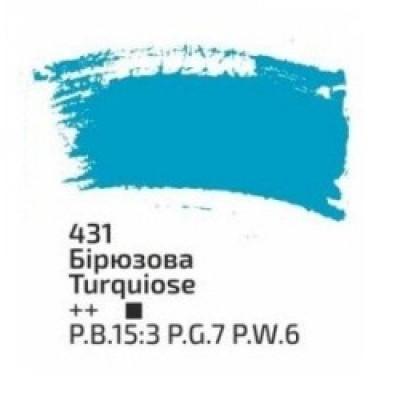 Бірюзова акрилова фарба, 75 мл., ROSA Studio