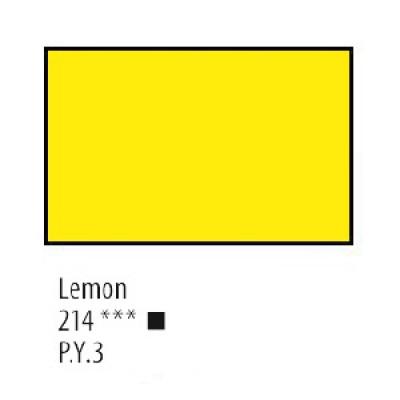 Лимонна акрилова фарба, 75 мл, Сонет