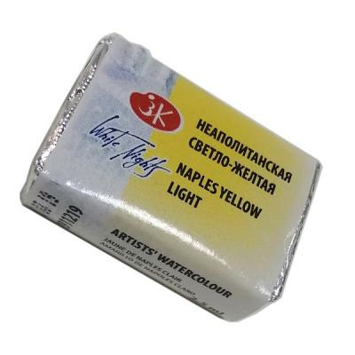 Неаполітанська світло-жовта акварельна фарба, 2.5 мл, ЗХФ Білі Ночі