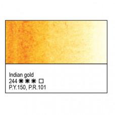 Індійська золотиста акварельна фарба, 2.5мл, ЗХФ Білі Ночі 244