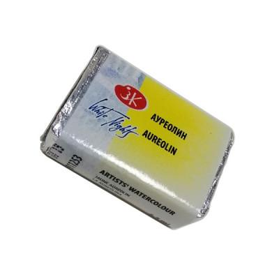 Ауреолін акварельна фарба, 2.5 мл, ЗХФ Білі Ночі