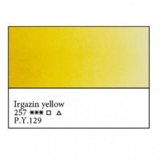 Іргазін жовтий акварельна фарба, кювета 2.5 мл., ЗХФ Білі Ночі 257