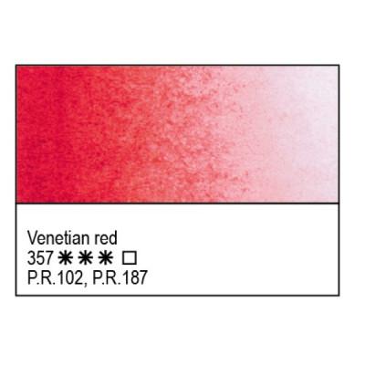 Венеціанська червона акварельна фарба, 2.5мл, ЗХФ Білі Ночі 357
