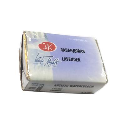 Лавандова акварельна фарба, кювета 2.5 мл., ЗХФ Білі Ночі 625