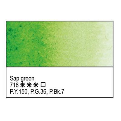 Зелена трав'яна акварельна фарба, 2.5мл, ЗХФ Білі Ночі 716
