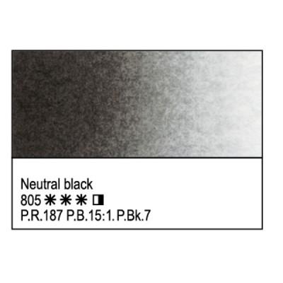 Нейтрально-чорна акварельна фарба, 2.5мл, ЗХФ Білі Ночі 805