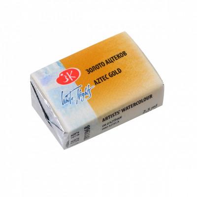Золото ацтеків, акварельна фарба, металік, кювета 2.5 мл., ЗХФ Білі Ночі 968