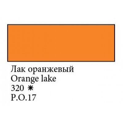 Лак помаранчевий, акварельна фарба 2.5мл, Білі Ночі