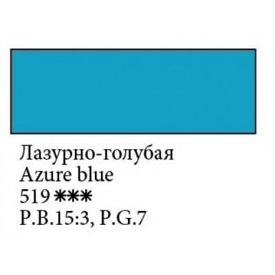 Лазурно-блакитна, акварельна фарба 2.5мл, Білі Ночі