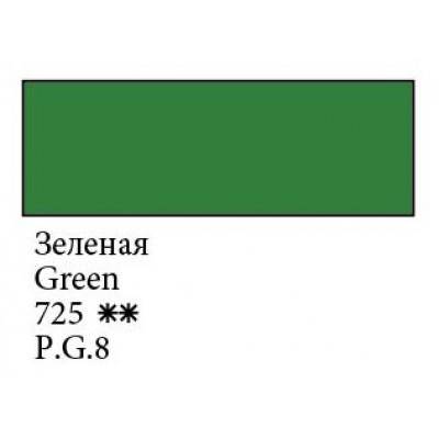 Зелена, акварельна фарба 2,5мл., Білі Ночі