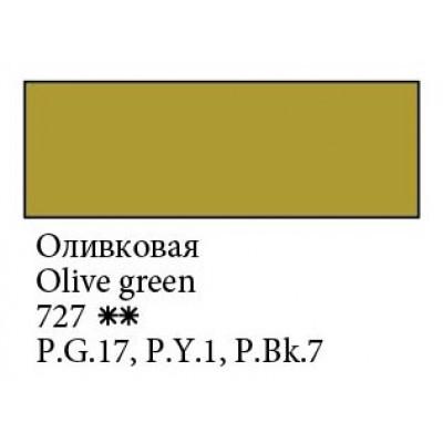 Оливкова, акварельна фарба 2.5мл, Білі Ночі 727