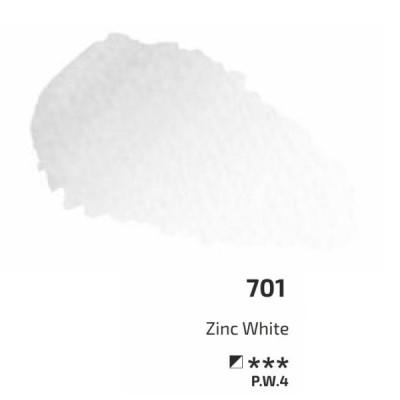 Білила цинкові акварельна фарба, 2.5 мл, ROSA Gallery 701