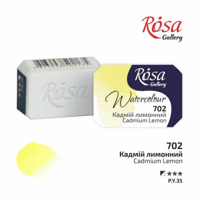 Кадмій лимонний акварельна фарба, 2.5 мл, ROSA Gallery 702