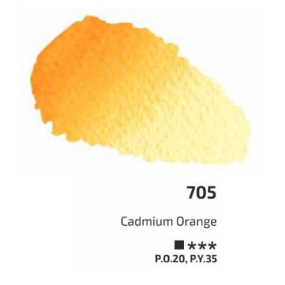 Кадмій оранжевий акварельна фарба, 2.5 мл, ROSA Gallery 705