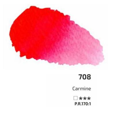 Кармін акварельна фарба, 2.5 мл, ROSA Gallery 708